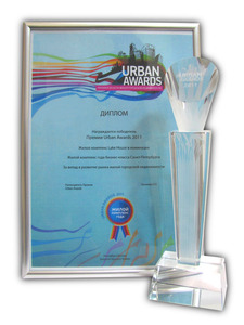 Диплом номинации Urban Awards